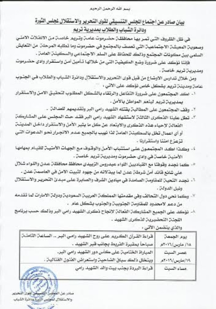 لهذا السبب أكثر من 55غارة لطيران التحالف ولا زال يحلق حتى اللحظة في سماء صنعاء